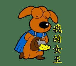 Salala-Super cute sausage dog sticker #8434384