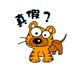 Salala-Super cute sausage dog sticker #8434388