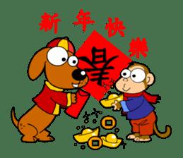 Salala-Super cute sausage dog sticker #8434419