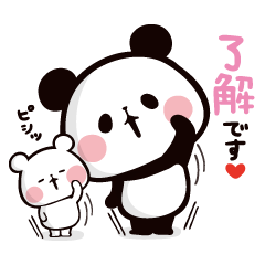 Mochi Mochi Panda!-Daily life version-