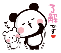 Mochi Mochi Panda!-Daily life version- sticker #8435580