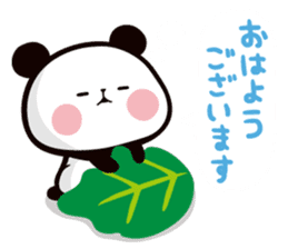 Mochi Mochi Panda!-Daily life version- sticker #8435584
