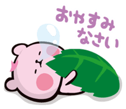Mochi Mochi Panda!-Daily life version- sticker #8435585