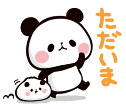 Mochi Mochi Panda!-Daily life version- sticker #8435586