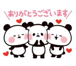Mochi Mochi Panda!-Daily life version- sticker #8435590