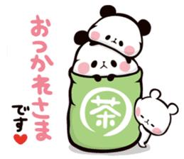 Mochi Mochi Panda!-Daily life version- sticker #8435591