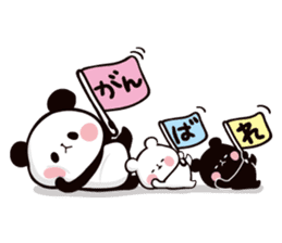 Mochi Mochi Panda!-Daily life version- sticker #8435601