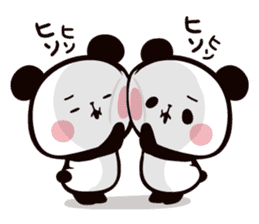 Mochi Mochi Panda!-Daily life version- sticker #8435603