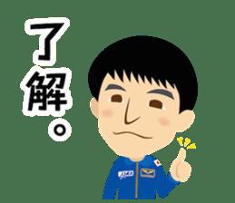 JAXA Official Sticker ISS and Astronauts sticker #8440181