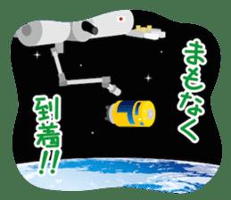 JAXA Official Sticker ISS and Astronauts sticker #8440183