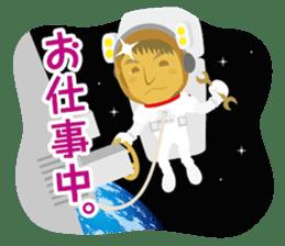 JAXA Official Sticker ISS and Astronauts sticker #8440185