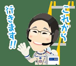 JAXA Official Sticker ISS and Astronauts sticker #8440186