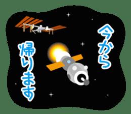 JAXA Official Sticker ISS and Astronauts sticker #8440187