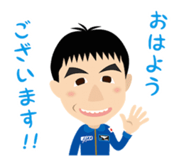 JAXA Official Sticker ISS and Astronauts sticker #8440188