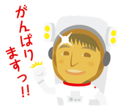 JAXA Official Sticker ISS and Astronauts sticker #8440189
