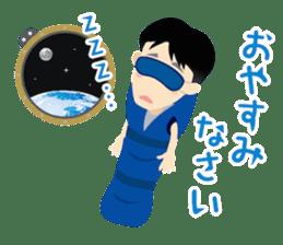 JAXA Official Sticker ISS and Astronauts sticker #8440190