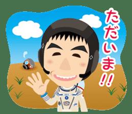 JAXA Official Sticker ISS and Astronauts sticker #8440192