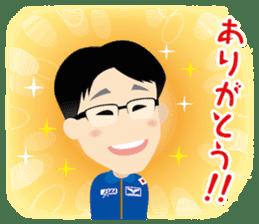 JAXA Official Sticker ISS and Astronauts sticker #8440194