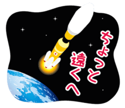JAXA Official Sticker ISS and Astronauts sticker #8440199