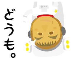 JAXA Official Sticker ISS and Astronauts sticker #8440200