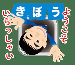 JAXA Official Sticker ISS and Astronauts sticker #8440204