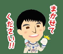 JAXA Official Sticker ISS and Astronauts sticker #8440205