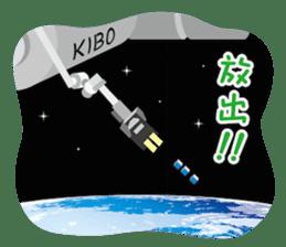 JAXA Official Sticker ISS and Astronauts sticker #8440207