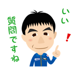 JAXA Official Sticker ISS and Astronauts sticker #8440208