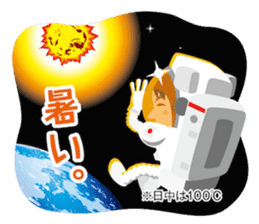 JAXA Official Sticker ISS and Astronauts sticker #8440209