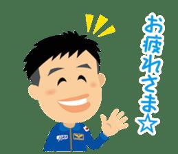 JAXA Official Sticker ISS and Astronauts sticker #8440211