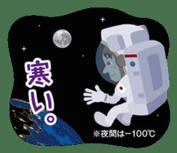 JAXA Official Sticker ISS and Astronauts sticker #8440213