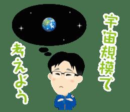 JAXA Official Sticker ISS and Astronauts sticker #8440214