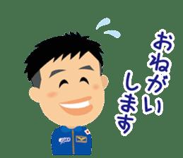 JAXA Official Sticker ISS and Astronauts sticker #8440215