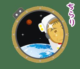 JAXA Official Sticker ISS and Astronauts sticker #8440217