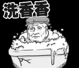 Mr. Chrysanthemum sticker #8449331