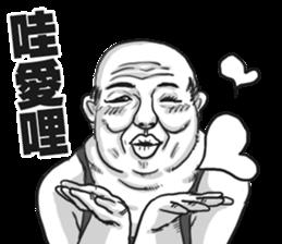 Mr. Chrysanthemum sticker #8449333