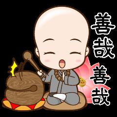Cute little monk