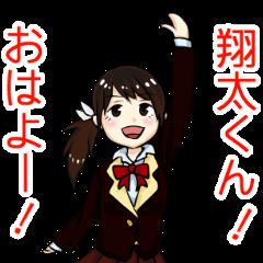 Shota-Sticker