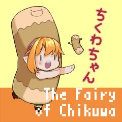 Chikuwa-chan