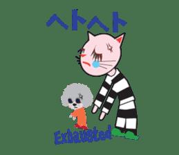 Fashionista Cats ! Speak in English. sticker #8457554