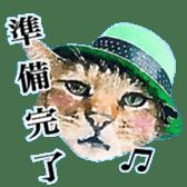 balzo-waruyama sticker #8463534
