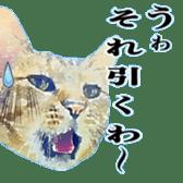 balzo-waruyama sticker #8463535