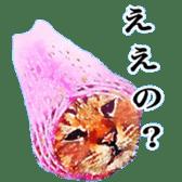 balzo-waruyama sticker #8463536