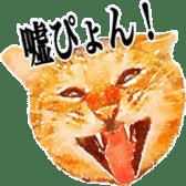 balzo-waruyama sticker #8463541