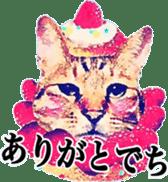 balzo-waruyama sticker #8463545