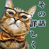 balzo-waruyama sticker #8463561