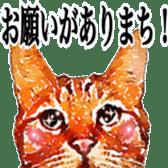 balzo-waruyama sticker #8463565