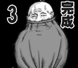 Mr. Chrysanthemum-Part 2 sticker #8464636