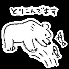 floresta sticker / AWver.