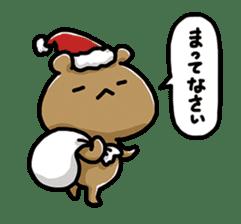 Love mode Winter sticker #8470879
